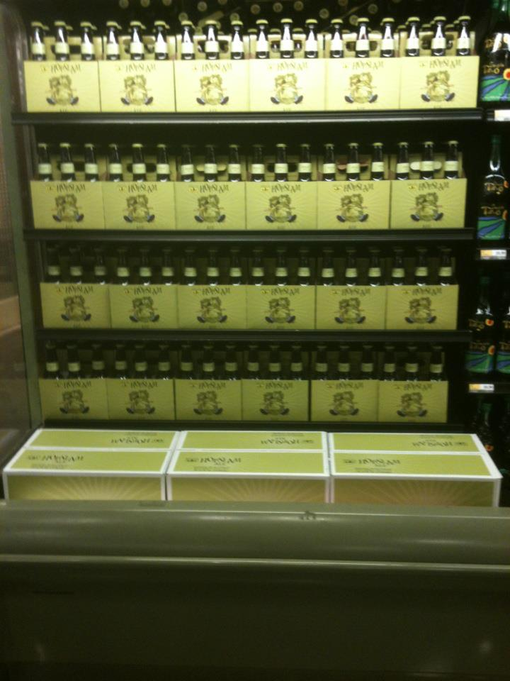 Whole Foods Richmond Va Beer Page