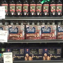 Whole Foods Short Pump -- Sam Adams Winter separates St Bernardus Christmas from more gift packs.