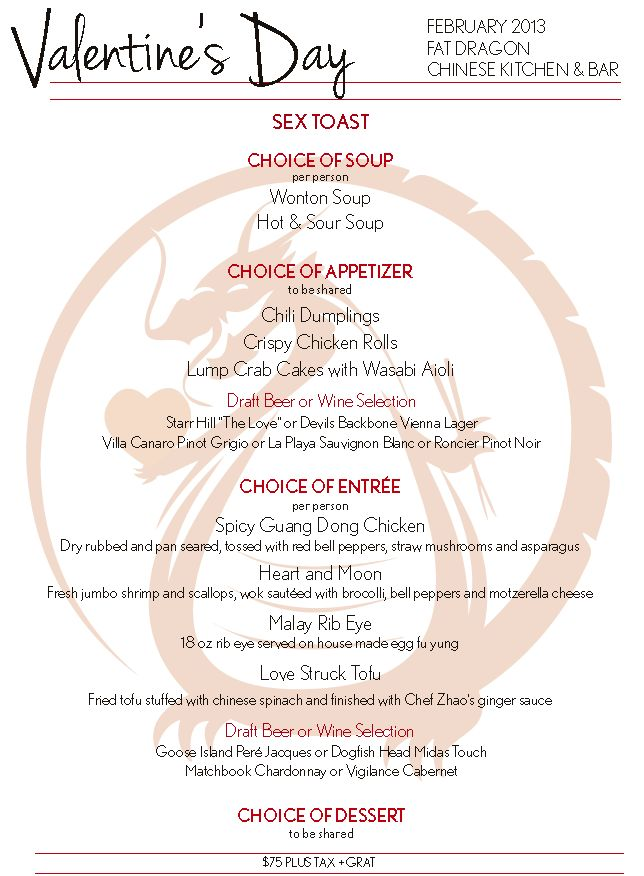 Fat Dragon VDay 2013 Menu