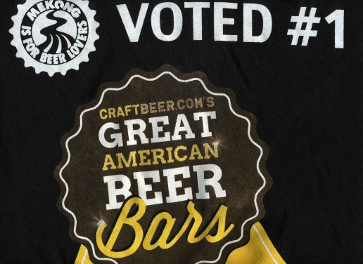 Mekong #1 Craft Beer Bar Shirt001